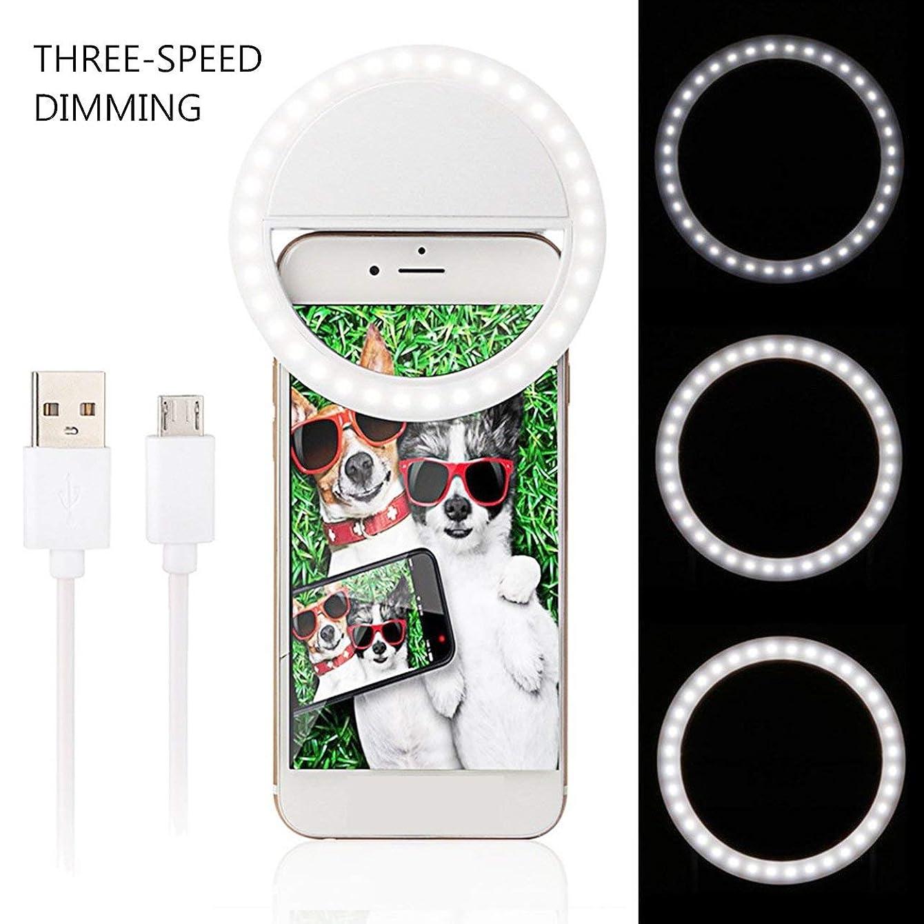 医師異形過敏なDeeploveUU Fill-inライティングポータブルLED Selfie円環ライトランプクリップオンスマートフォンフラッシュライトカメラ付き携帯電話Selfieライト