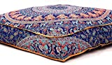 Krati Exports Indian Floor Pillow Cushion Covers in Mandala Design (Blue Multi)...