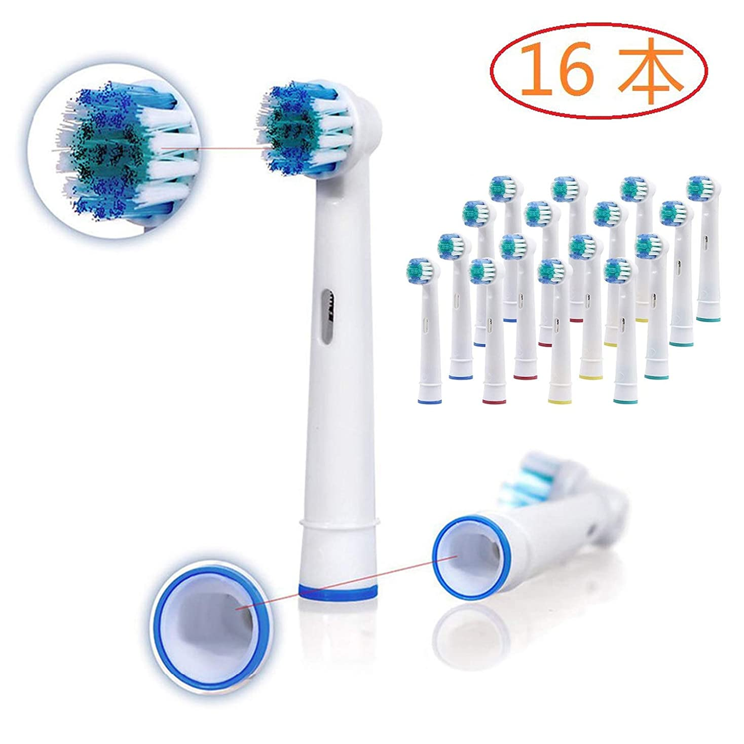 時証言するストライク電動歯ブラシ 替えブラシブラウン オーラルB 対応 替えブラシ 16本 (白)