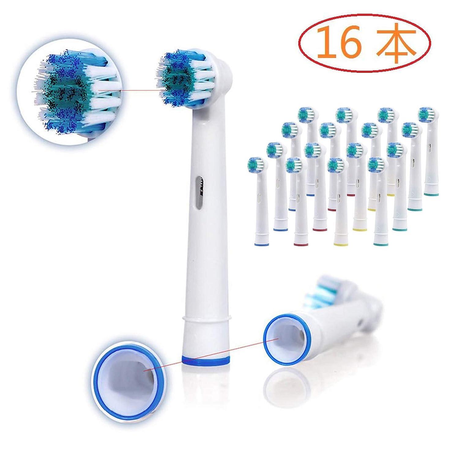 バインド行方不明州電動歯ブラシ 替えブラシブラウン オーラルB 対応 替えブラシ 16本 (白)