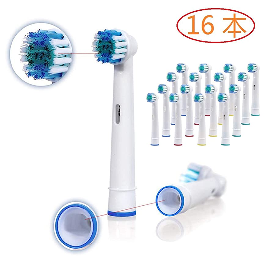 帝国主義叱るスリンク電動歯ブラシ 替えブラシブラウン オーラルB 対応 替えブラシ 16本 (白)