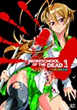 Highschool of the Dead, Couleur, tome 01 - Pika - 16/11/2011