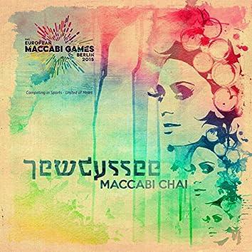 Maccabi Chai (European Maccabi Games 2015 Berlin)