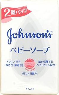 ジョンソン ベビーソープ 95g×2個入