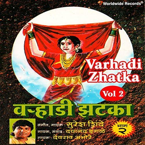 Suresh Shinde, Dayanand Ingde & Devrao Ambhore