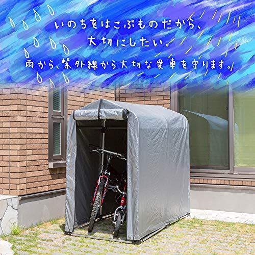 BonarcaサイクルハウスーSサイズ幅94㎝最大3台収納ー【選べる収納台数】高耐久アルミフレーム撥水・UV加工シート前幕簡易自転車置き場SR-CH01