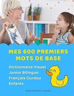 Mes 600 Premiers Mots de Base Dictionnaire Visuel Junior Bilingue Français Ourdou Enfants: Apprendre a lire livre pour dév...