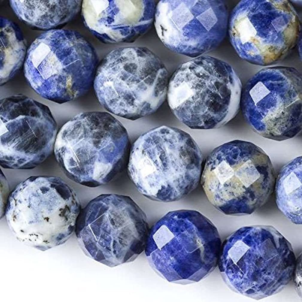 Cherry Blossom Beads Large Hole 2.5mm Drilled Sodalite Beads 12mm Faceted Round - 8 Inch Strand