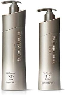 リュミエリーナ ヘアタイムセス 3D Plus シャンプー 300ml & ヘアタイムセス 3D Plus コンディショナー 220g セット