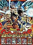 Ensky Dragon Ball Super Calendar 2020 Try-X Wall Calendar Calendario de Pared Oficial Japón Anime 2020