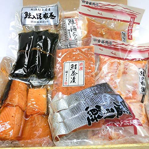 【結婚式引出物】村上三昧セット(塩引き鮭)【新潟の特産品セット】