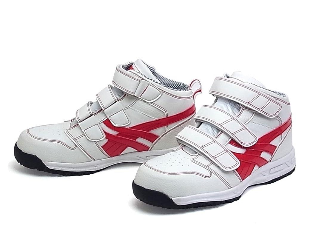 公式びっくりした免除する安全靴 スニーカー ハイカット 面ファスナータイプ セーフティシューズ 539-30 ホワイト×レッド