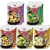 味の素 具たっぷり味噌汁 5種のバラエティ10食セット(なす・ほうれん草・豆腐・きのこ・小松菜とねぎ 各2食セット)