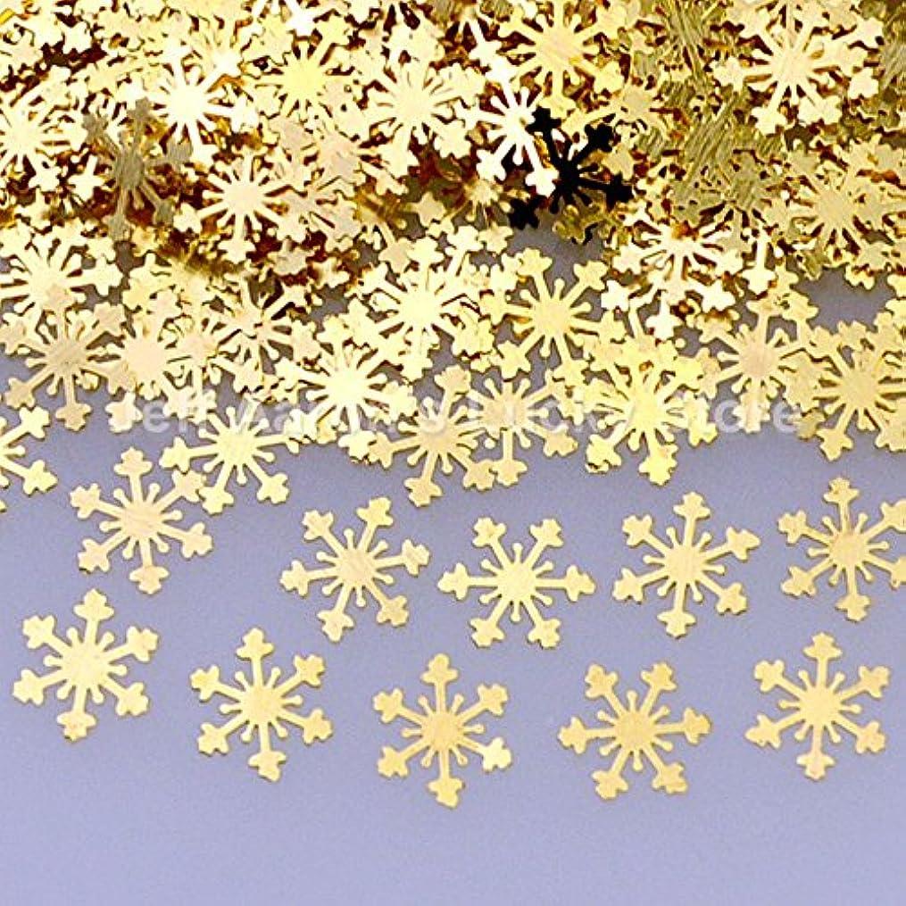 もつれアフリカ人ヒステリックIthern(TM)1000ピース黄金の雪片金属ネイル箔デカール3Dネイルアートデコレーションツールステッカー合金スライスネイルスパンコール08