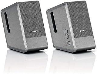 بوس سماعات مراقبة لاجهزة الكمبيوتر (فضي)