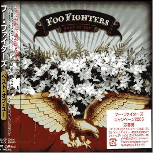 Best of You by Foo Fighters (2005-12-05)