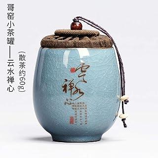Accessoires pour service à thé Pot à thé ménage pot à thé en céramique petite Pu'er monté boîte à thé portable mini voyage...