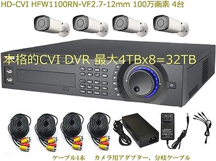 HD-CVI DVR HCVR5816S-V2とHFW1100RN-VF2.7-12mm 100万画素 バレット IRカメラ 4台のセット 監視カメラ 駐車場の防犯カメラ HDDなし 安心の1年保証