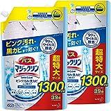 【まとめ買い】バスマジックリン 風呂洗剤 泡立ちスプレー SUPERCLEAN ニオイ残らない 詰め替え 1300ml×2個