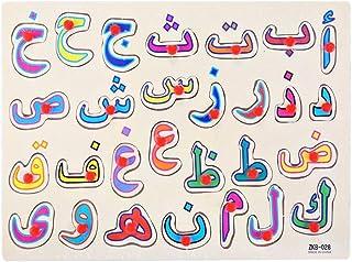Muwanzi LWZKB-028 Child Early Educational Series Arabic Alphabet Games & Puzzles