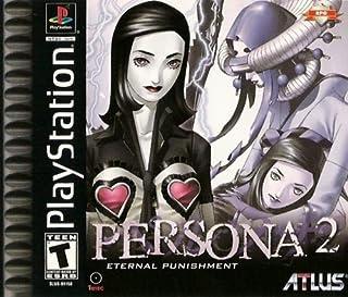 Persona 2: Eternal Punishment - PlayStation (B00004WLZ7) | Amazon price tracker / tracking, Amazon price history charts, Amazon price watches, Amazon price drop alerts