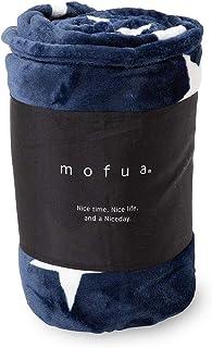 mofua(モフア) 毛布 キング オールシーズン快適 エアコン対策 マイクロファイバー 洗える200×200cm 星柄 ネイビー 500005Q6
