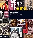 The Photobook - A History - Volume I