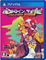 Hotline Miami Collected Edition [PSVita][Japan import]