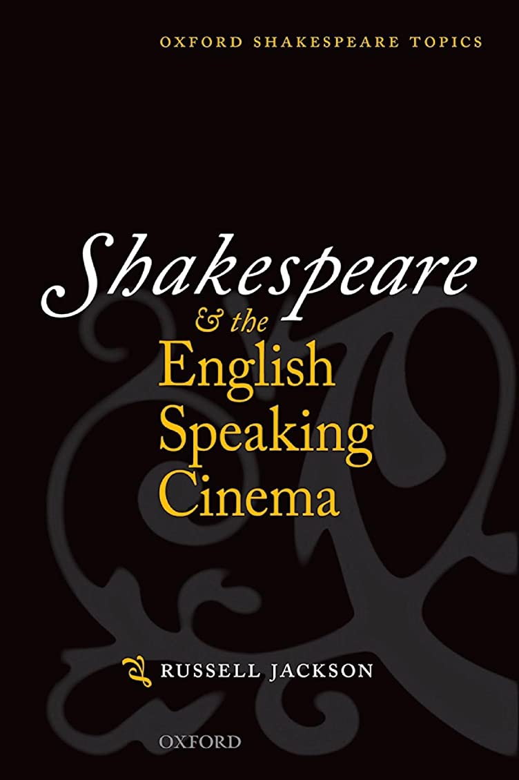 写真撮影九月アトラスShakespeare and the English-speaking Cinema (Oxford Shakespeare Topics) (English Edition)