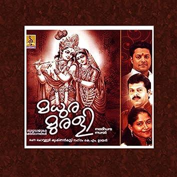 Madhura Murali Song