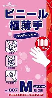 ショーワグローブ 【使い捨て手袋】No.807 ビニール極薄手(パウダーフリー) 100枚入 Mサイズ 1函