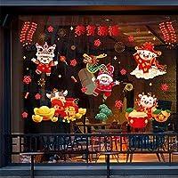 YIBOKANG 新年の新年窓ステッカーオフィスホームガラスドアと窓の装飾新年の日の壁のステッカー