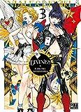 Divines T03 - Eniale & Dewiela