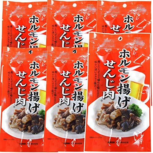 【広島名産】 せんじ肉 6袋セット (40g×6)ホルモン珍味