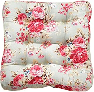 Square Soft Floor Cushions Japanese Style Tatami Pillows(21.6 inches,A18)
