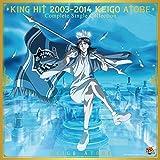 KING HIT 2003-2014 KEIGO ATOBE Complete Single Collection 初回限定盤 アニメ 新テニスの王子様