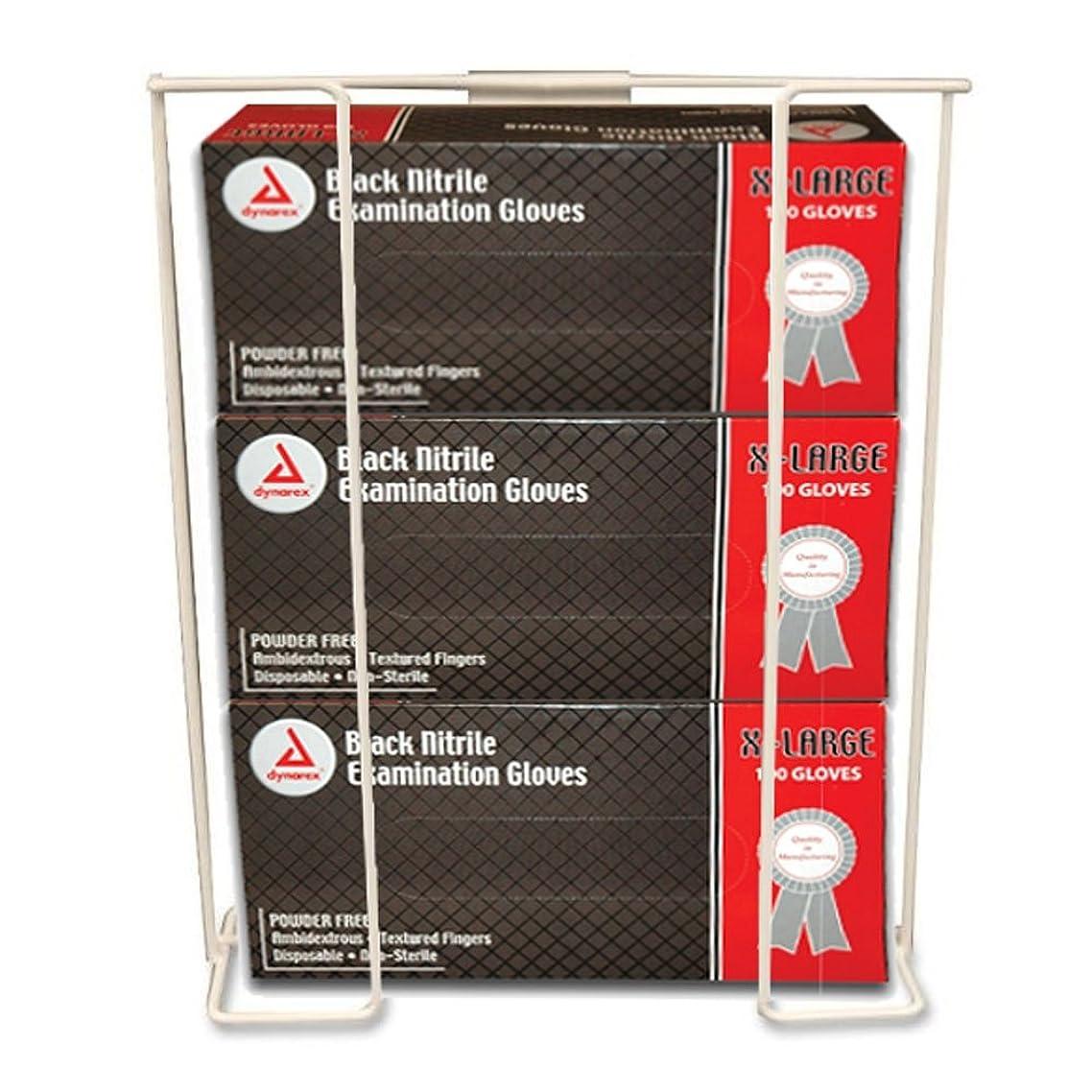 Universal Glove Box Holder - Dispenser, Triple Size, Each