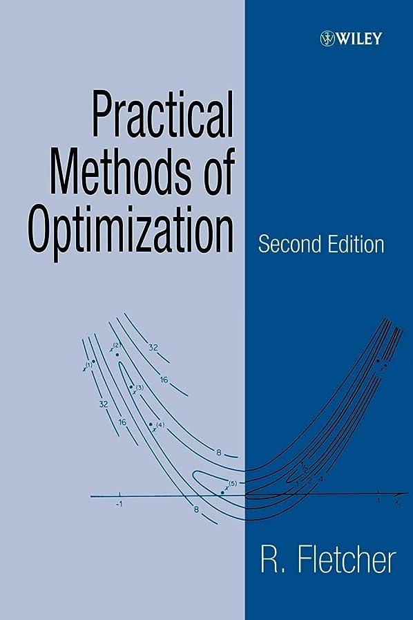 通知コールつぼみPractical Methods of Optimization