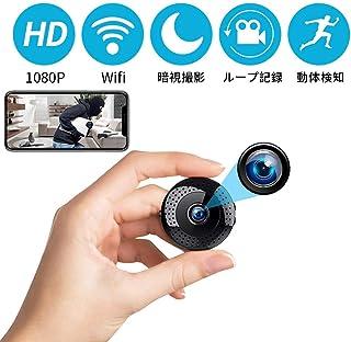 超小型スパイ隠しカメラFRCAMI WiFi1080P高画質長時間録画/録音監視カメラ 屋外/屋内用 赤外線暗視機能 動体検知 遠隔監視 ミニ防犯カメラ警報通知 日本語取扱説明書… (Round)
