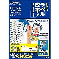 コクヨ カラーレーザー カラーコピー ラベル リラベル はかどりタイプ 角丸 24面四辺余白付 20枚 LBP-E80148 Japan