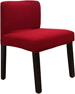 Deisy Dee Stretch Chair Cover Slipcovers for Short Back Chair Bar Stool Chair (red)