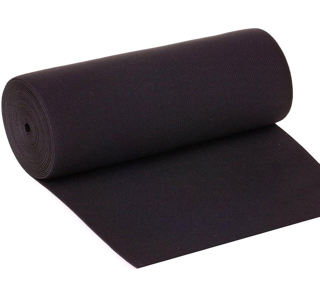 Gourd Black Knit Heavy Stretch High Elasticity Elastic Band 1 Yard (10-inch)