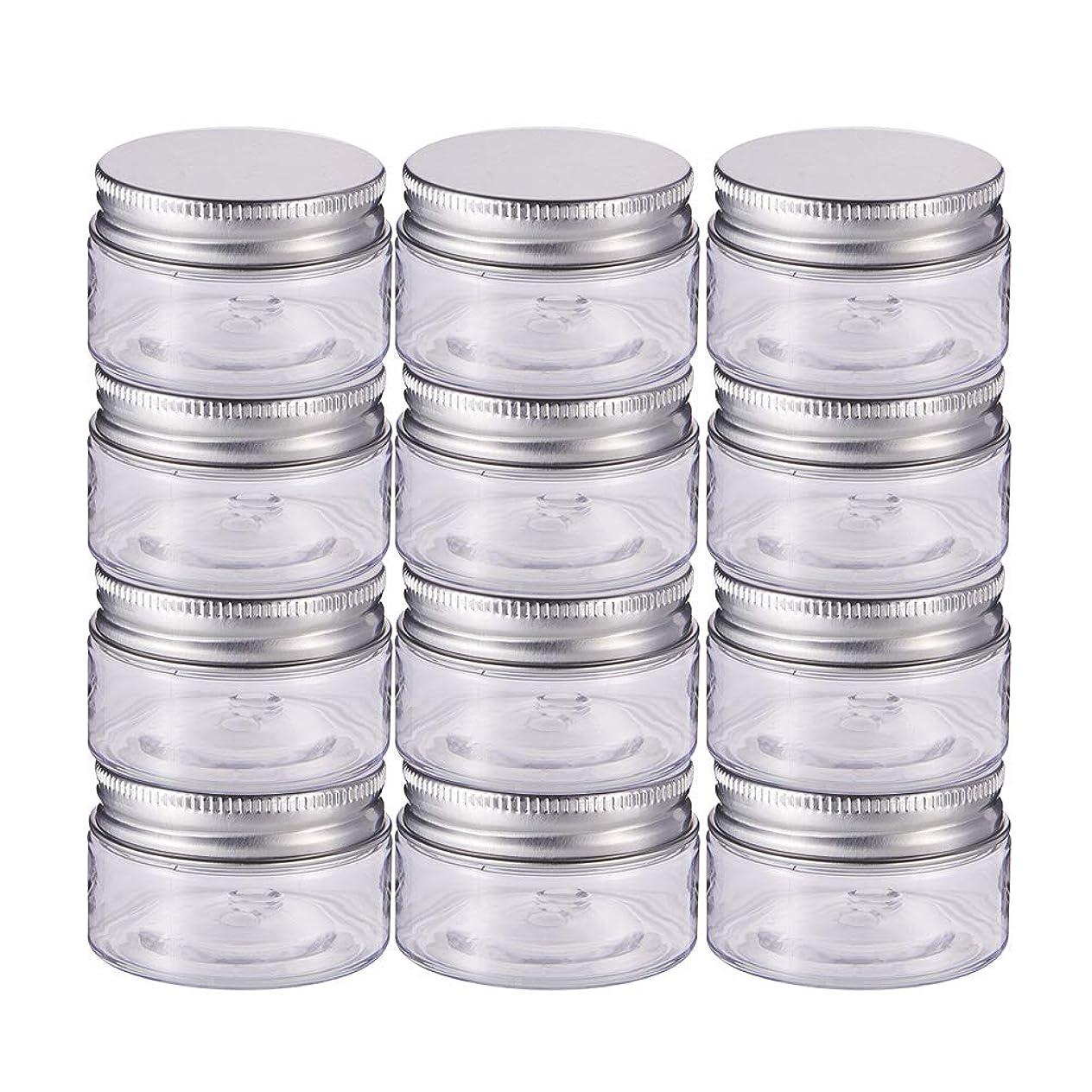 蘇生する抵抗する火山BENECREAT 12個セット60ml小分けボトル アルミ蓋つき プラスチック缶 アルミネジキャップ 小分け 詰め替え容器 クリームケース 化粧品 小物用収納ボックス