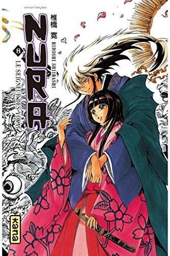 Nura le seigneur des yôkai - Tome 8