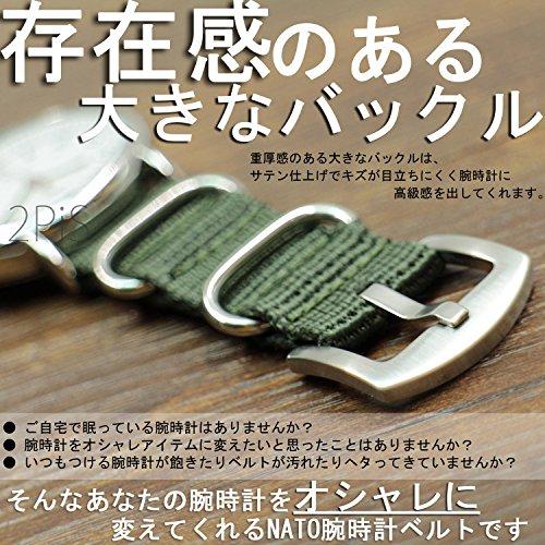 『【 気分に合わせて簡単交換 】 (カーキ 20mm 厚み1.8mm) NATOタイプ ナイロン ベルト ストラップ 腕時計 2PiS 【 交換マニュアル付 】』の4枚目の画像