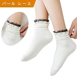 レディース ソックス レディース ショートソックス 靴下 女子 スポーツ ソックス 可愛い 抗菌防臭 速乾通気 蒸れない 涼しい 春夏 綿100% 靴下 23cm ~ 25cm 2足セット