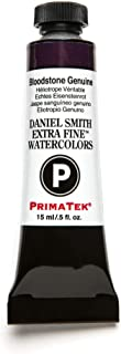 DANIEL SMITH, Bloodstone Extra Fine Watercolor 15ml Paint Tube