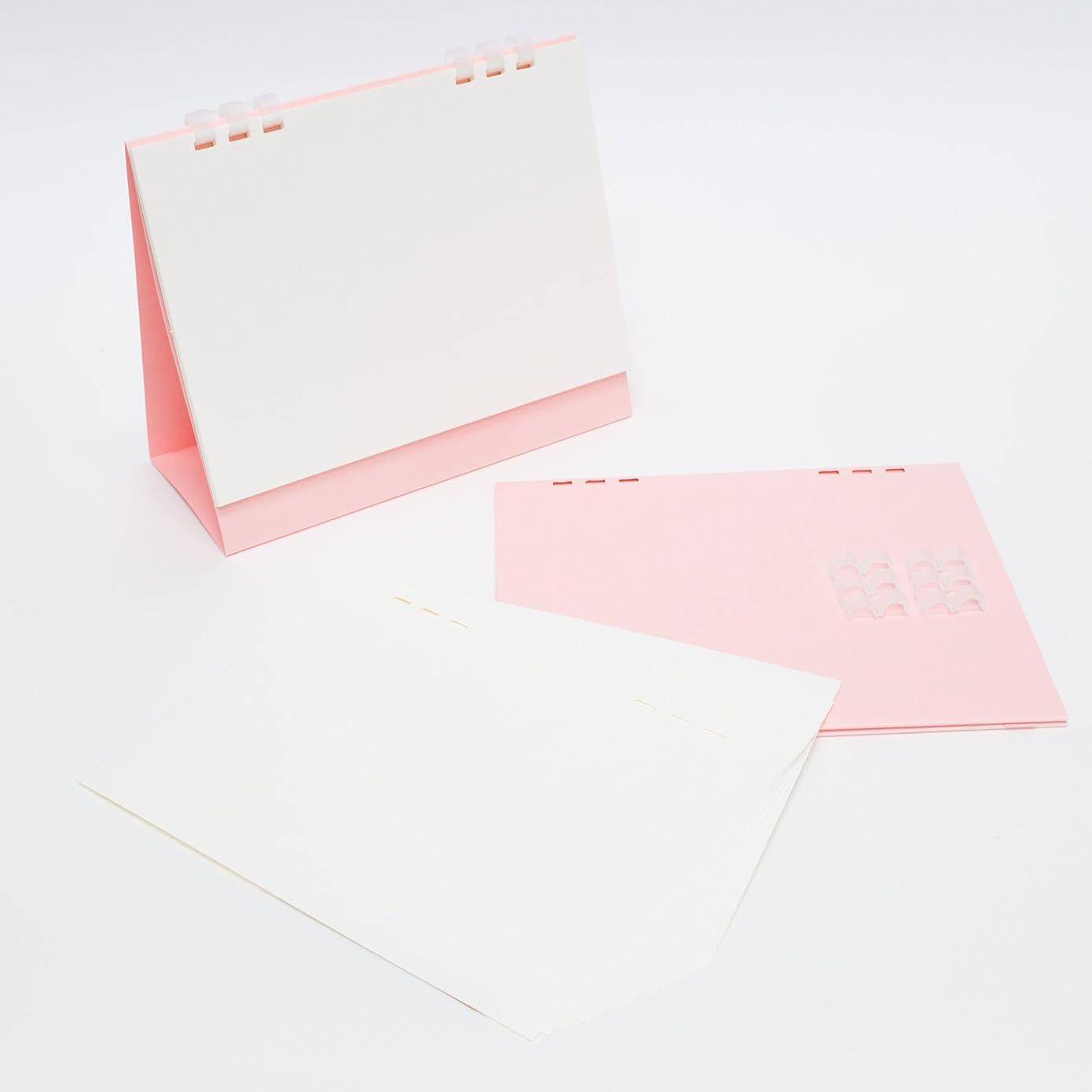 抵抗連結するコーン泰明紙加工 自分で作る 卓上カレンダー キット 2セット入り (台紙色 もも 穴開け加工済み)