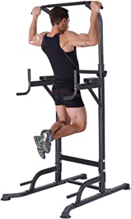 Best confidence olympic power tower v2 Reviews