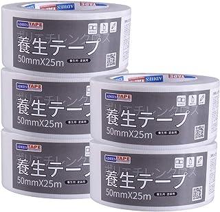 ADHES 養生テープ ガムテープ マスキングテープ 白 透明 養生用 仮固定用 幅50mm*長さ25m 5巻入り YB16